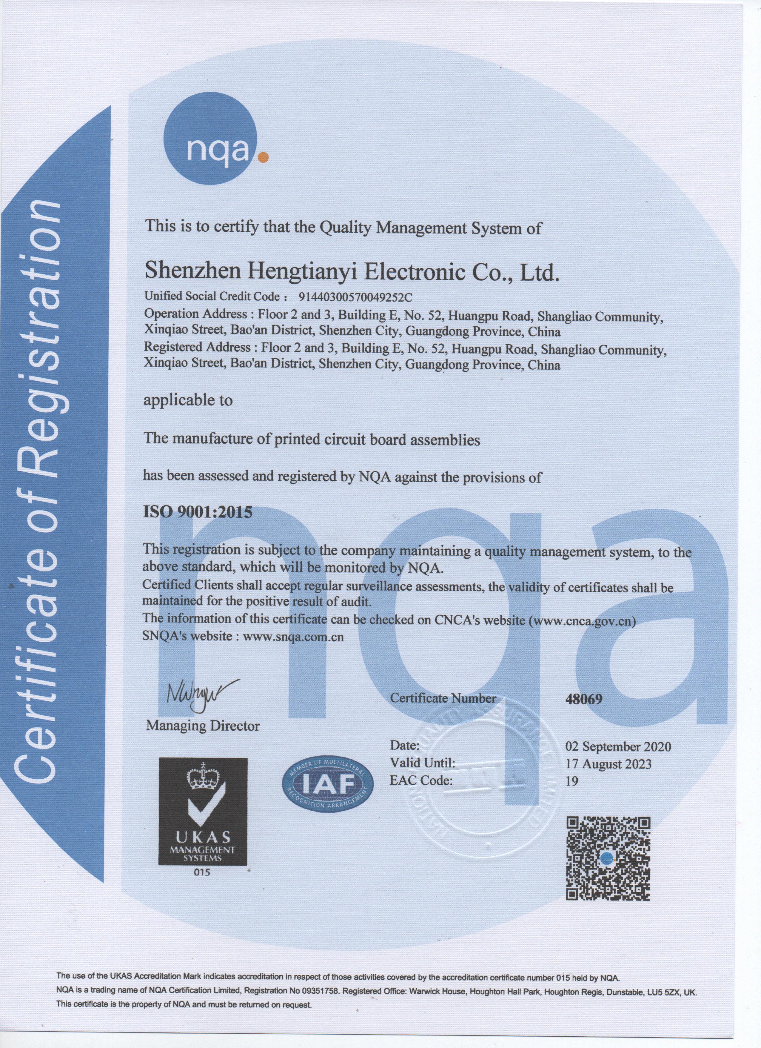 喜訊!祝賀我公司順利通過ISO9001質量管理等多項體系認證并取得證書!(圖2)