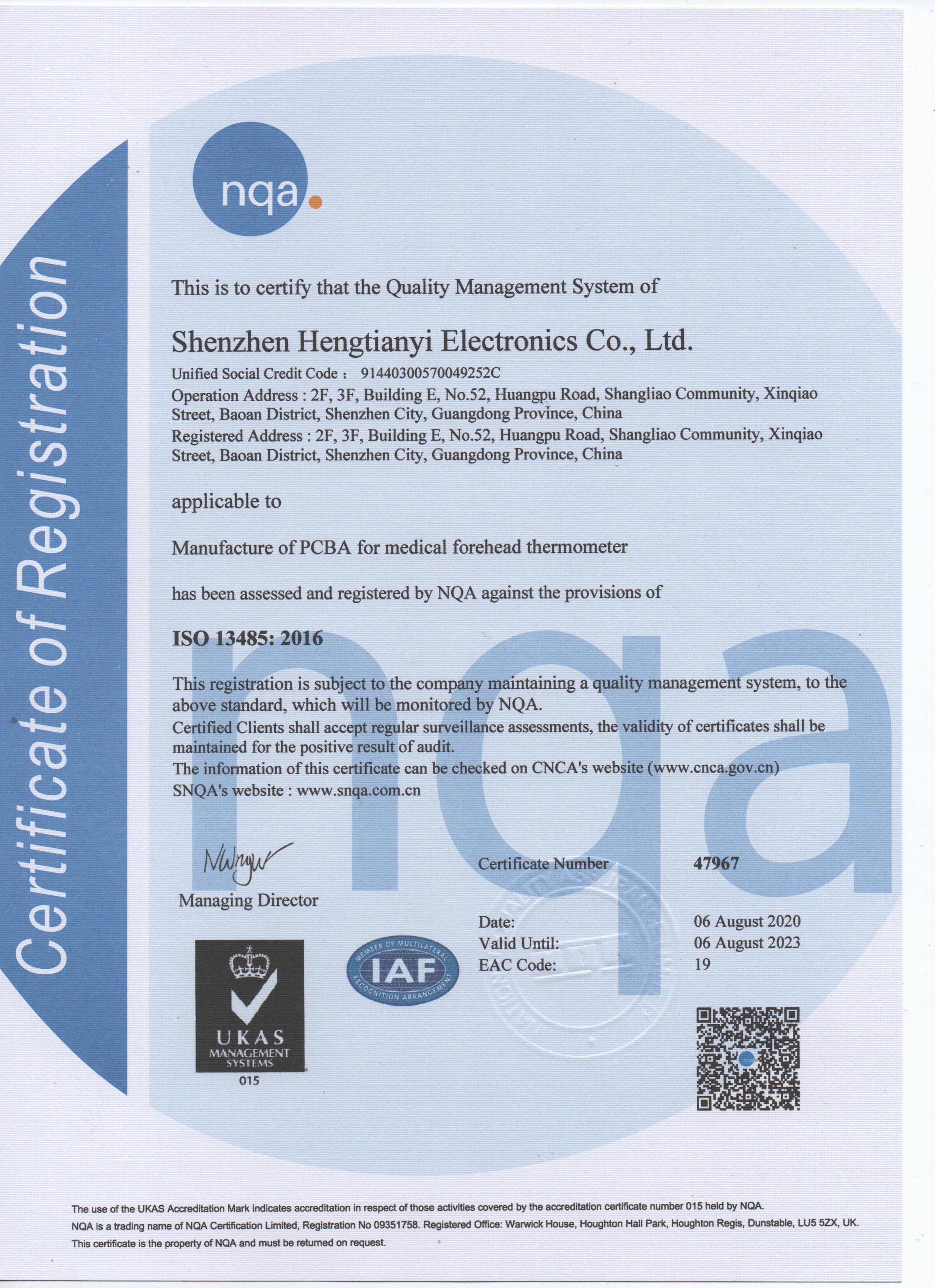 喜訊!祝賀我公司順利通過ISO9001質量管理等多項體系認證并取得證書!(圖4)